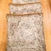 すりゴマの食パンの画像