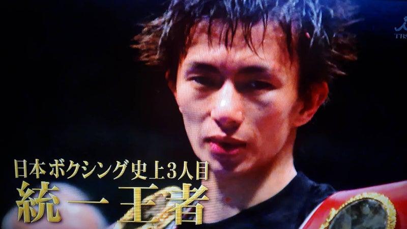 観戦記1467 WBAスーパー&IBFラ...