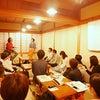 起業サロン Vol.9の画像