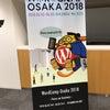 WordCamp Osaka 2018に参加してきました!の画像