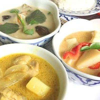 タイ料理でダイエットになったのは、便通も関係があるのかもしれません。の記事に添付されている画像