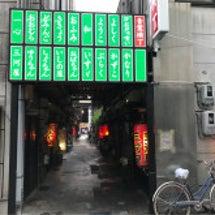 青葉横丁で静岡おでん…