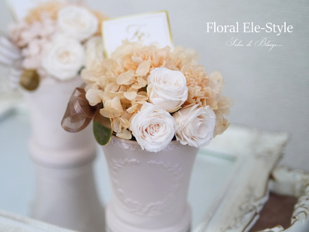 Floral Ele-Style~ベーシックコース~生徒様作品