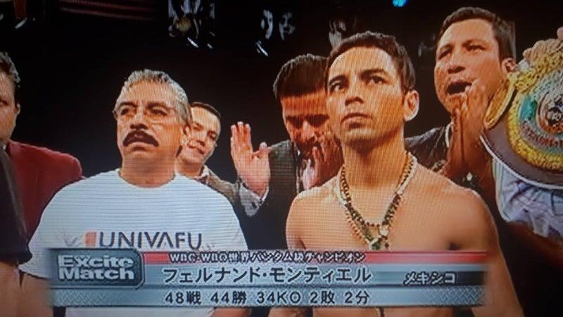 観戦記2 WBC&WBOバンタム級王座...