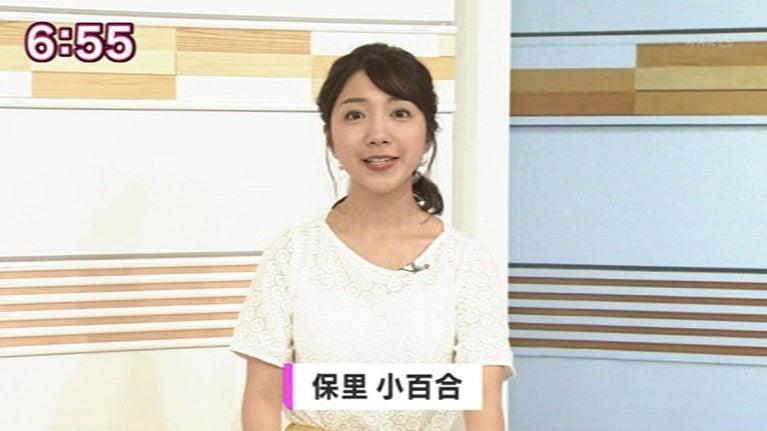 キー局女子アナのTVPhotoNHKニュースおはよう日本 和久田麻由子 保里小百合 06/01
