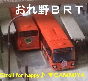 架空「神宮電鉄(神電)バス」