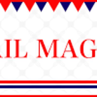 【2018/12/19 21:00 配信】 転職・英語プレゼンに役立つ!大学院入の記事に添付されている画像