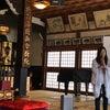 尾道は内臓の鏡by妙宣寺住職の画像