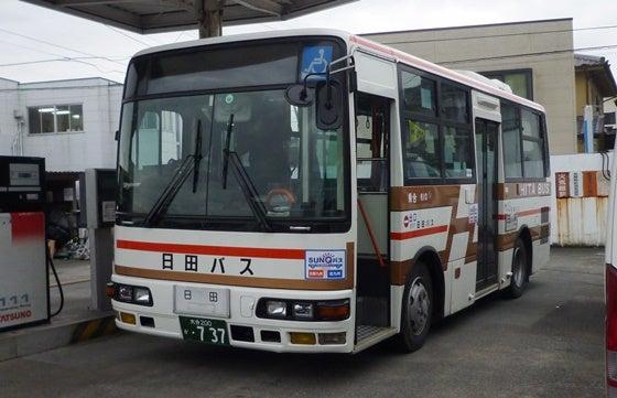 番外 日田バスで活躍を続けてい...