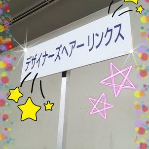 就職ガイダンスに行ってきました!! ☆☆第3弾☆☆の画像
