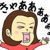 うおおおおおおおおお!爆勝!日本ばくしょおおおおおお!!!