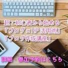 締め切り間近!2019年4月、横浜市開催【産後ママヨガインストラクター養成講座】の記事より