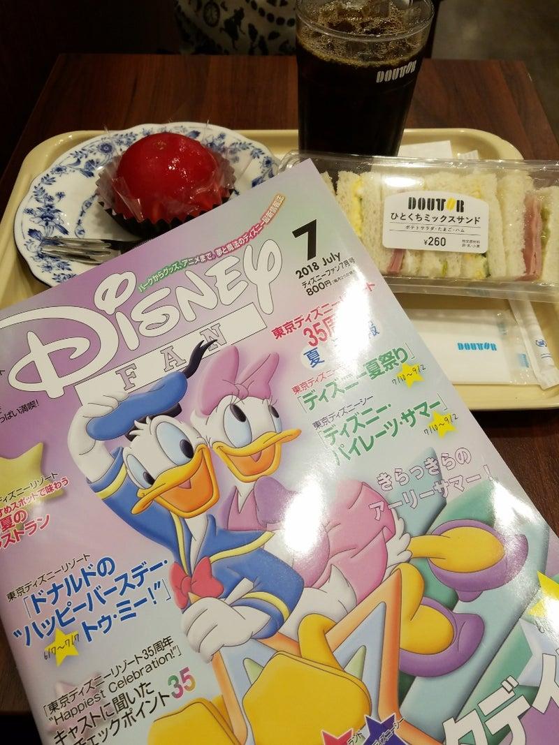 no.46ディズニーファン2018年7月号感想 | 夢と魔法を語りたい-ディズニー