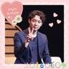 HAPPY BIRTHDAY♡センイルチュッカヘ♡お誕生日おめでとう♡大好きなユチョン♡♡の画像