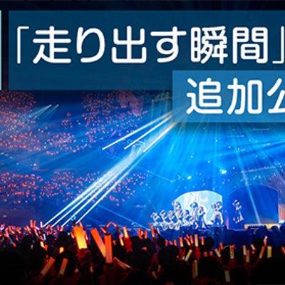 2018/6/2 欅坂46 ガラスを割れ! 個別握手会@ポートメッセ名古屋 レポの記事に添付されている画像