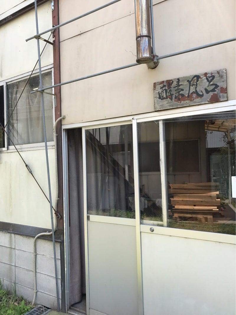酵素 風呂 神戸