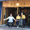 新虎小屋 オープン!の画像