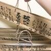 【熊谷市の銘菓】日本一長い五家宝!!の画像