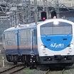 JR東日本キハ48形「リゾートうみねこ」仕様車
