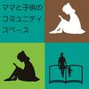 6/22(金)英語絵本読み聞かせ リトル書房@甲子園サマの画像