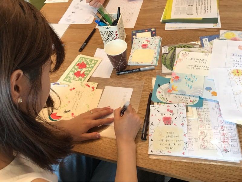 美文字レッスン 青山一丁目ペン字筆ペン教室 東京ペン字教室
