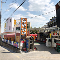 スミニネ(釜山/海雲台)★5-貝焼き・貝鍋・タコ・ウナギの記事に添付されている画像