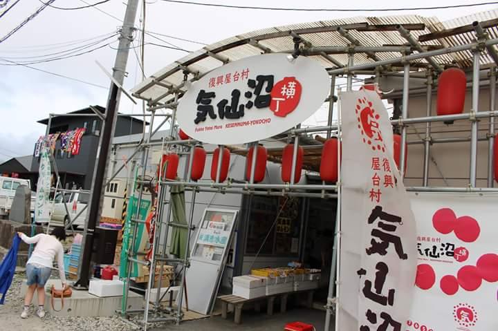 東日本大震災後に行った宮城県でのボランティア後の市内観光