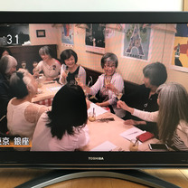 NHK「ひるまえほっと」グレイヘア特集の記事に添付されている画像
