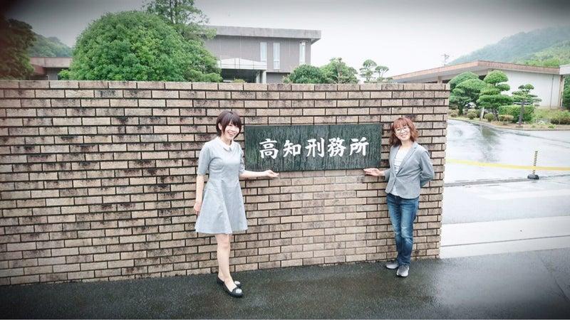 6/6(水)Prisonコンサート(高...