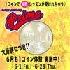 ☆☆2018.06.12(火)☆☆の画像
