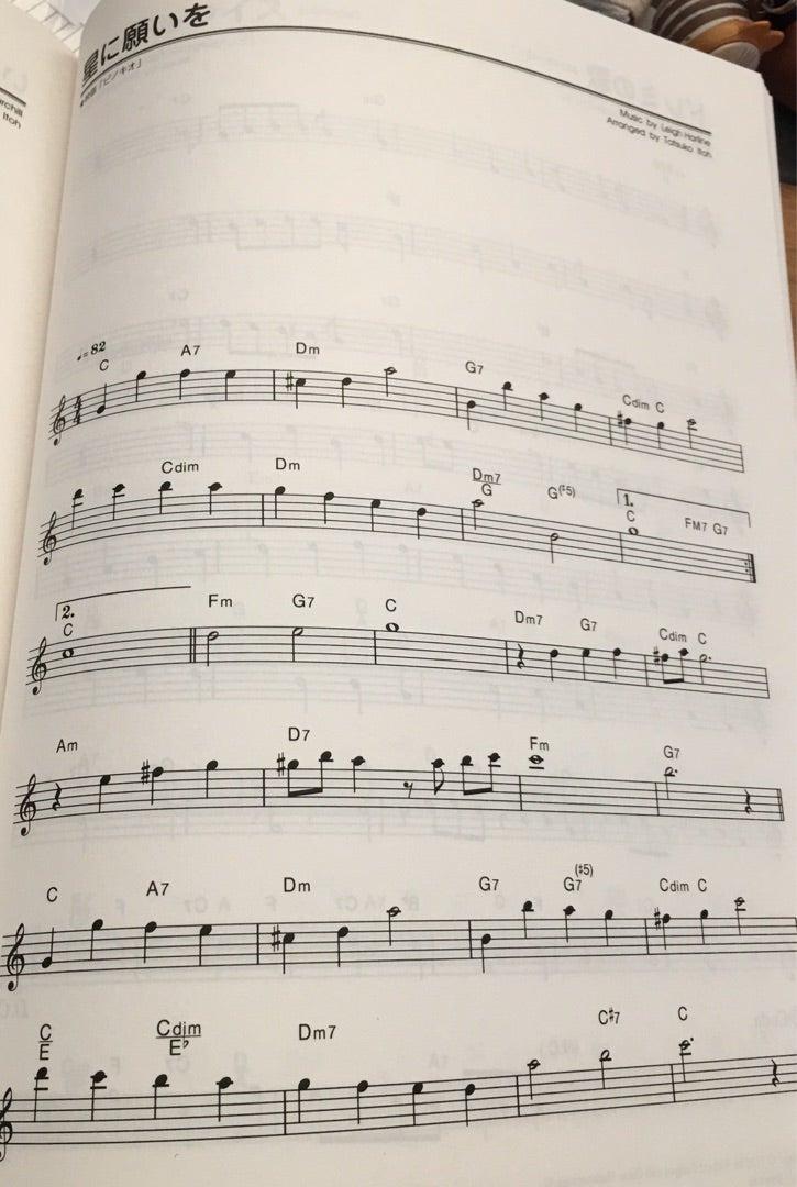 楽譜 を に 星 願い 曲名:星に願いをの楽譜一覧【@ELISE】