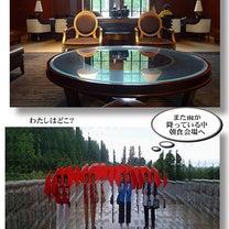 京都ぶらり旅・・・⑨叡山電車「ひえい」の記事に添付されている画像