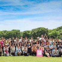 本日より、予約受付開始♪4月の「桜パークヨガ」、国営昭和記念公園にて開催しますの記事に添付されている画像