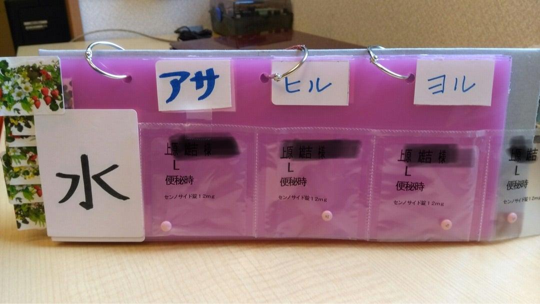 センノサイド 錠 12mg