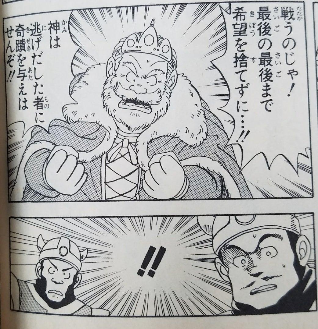 鴨川源二名言・名セリフ【はじめの一歩 ...