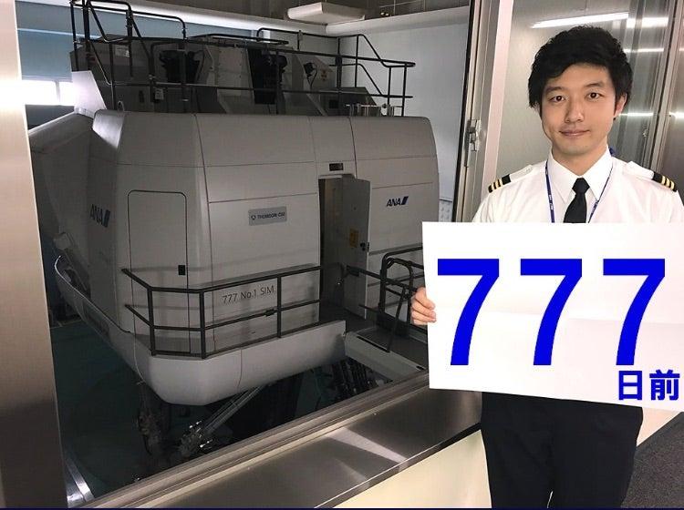 あと 日 何 2020 東京 まで