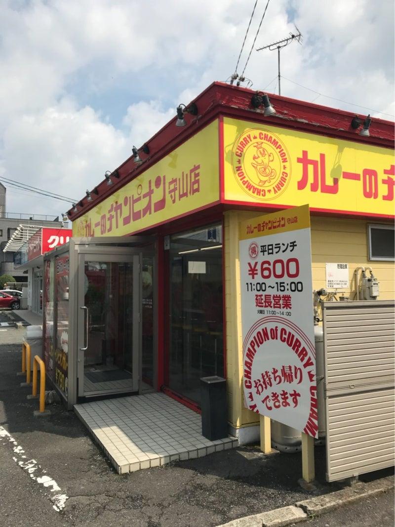チャンピオン カレー 店舗