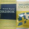 久々にスウェーデン語の仕事の画像