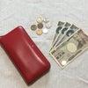 【募集中】家計整理アドバイザー初級〜財布を整えてムダ遣いをストップ〜の画像