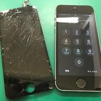 iPhoneの修理屋さんはよく調べて選ぼう♫iPhoneSE画面割れ美浜区よりの記事に添付されている画像