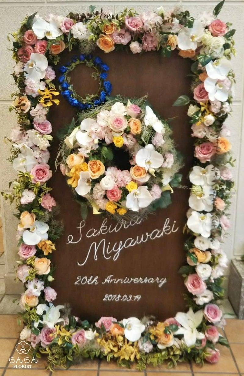 HKT48 チームKⅣ「制服の芽」公演 宮脇咲良 生誕祭