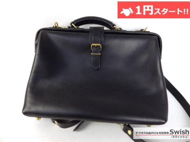 9ea9a0ada2c6 命名されたダレスバッグ。あるいは、「通称:ドクターズバッグ」と呼ばれ、 医者が往診の際に持ち歩く形として知られています。