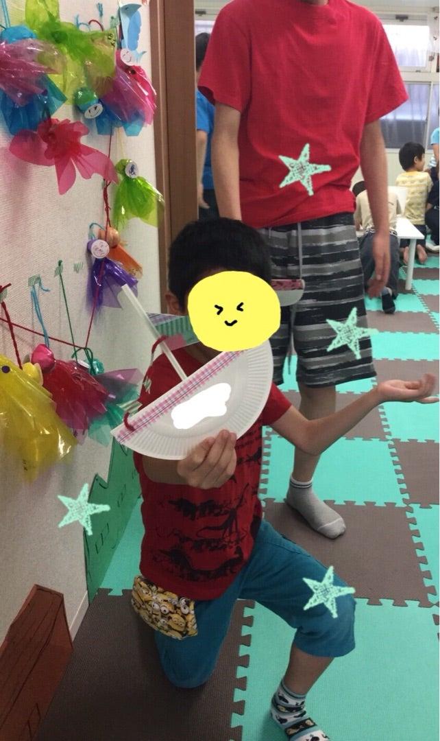 o0642108014207213611 - *6月4日(月)、6日(水) *toiro新吉田