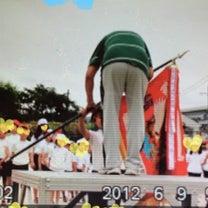 体育祭に行きたいの記事に添付されている画像