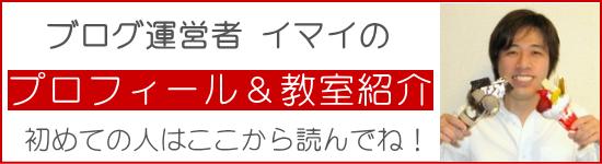 東京都田無の食品サンプル教室