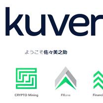 Kuvera(クベラ)に、参加しない理由がない 凄すぎる案件です(^-^) 皆がの記事に添付されている画像