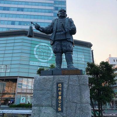 徳川家康公之像。の記事に添付されている画像