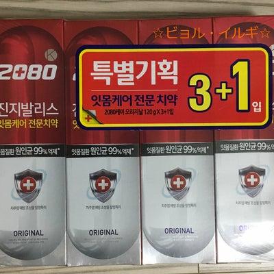 韓国の歯磨き粉の記事に添付されている画像