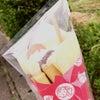 高級肉タダポチ♡お祭りの画像