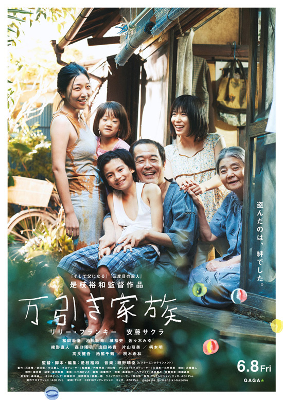 意味 パルム ドール 是枝監督が「万引き家族」で受賞したパルムドールってそんなに凄いの!?